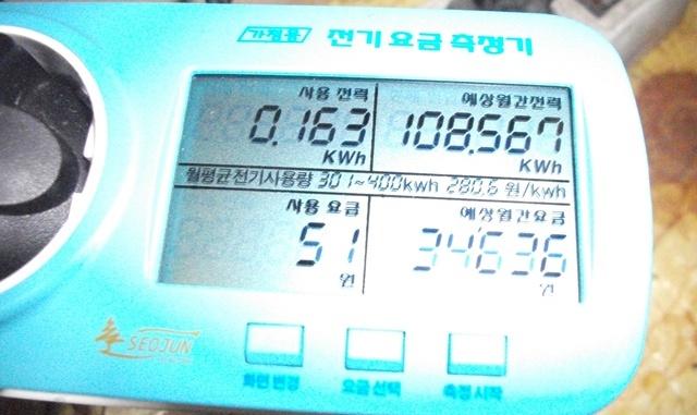 DSCF5376.jpg