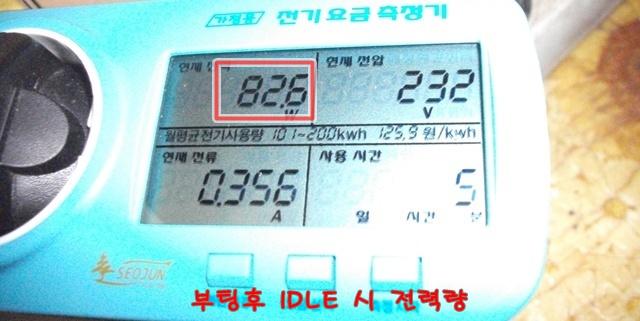 DSCF5408.jpg