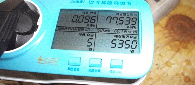 DSCF5392.jpg