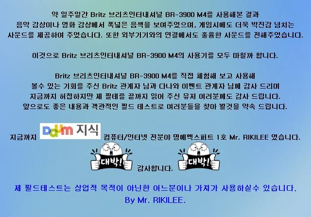 daum_net_20140819_173614.jpg