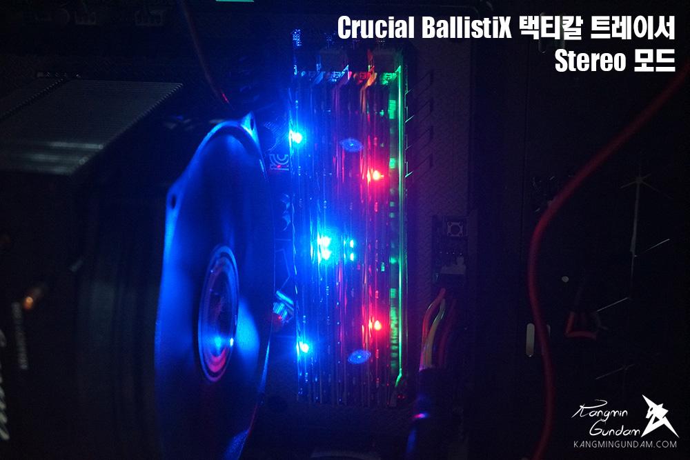 크루셜 발리스틱 택티칼 트레이서 메모리 램 마이크론 Crucial BallistiX Tactical Tracer DDR3 8G PC3 14900 CL9 75.jpg