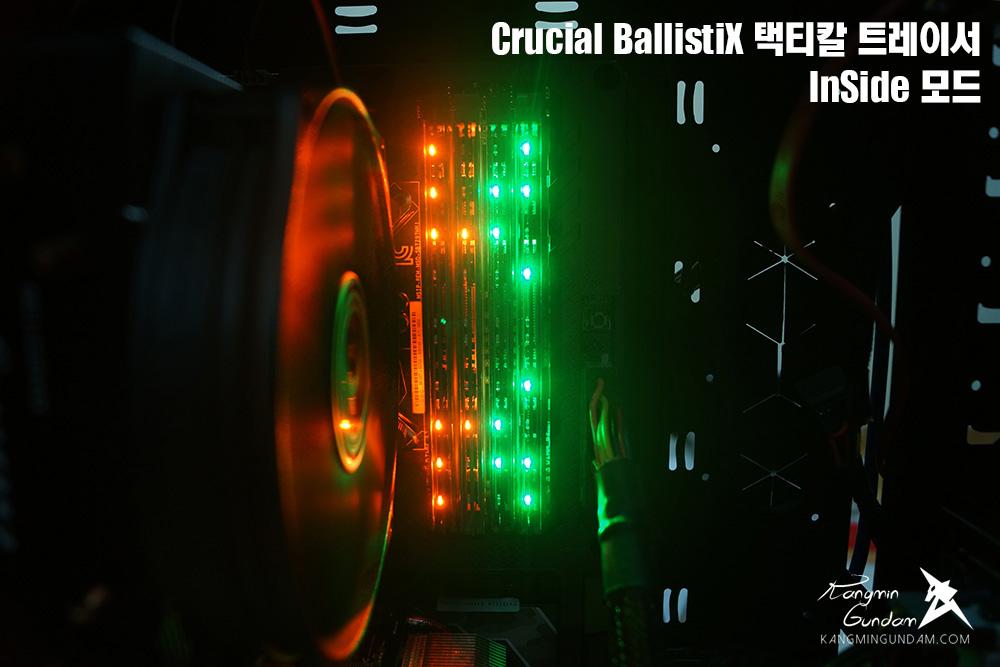 크루셜 발리스틱 택티칼 트레이서 메모리 램 마이크론 Crucial BallistiX Tactical Tracer DDR3 8G PC3 14900 CL9 76.jpg