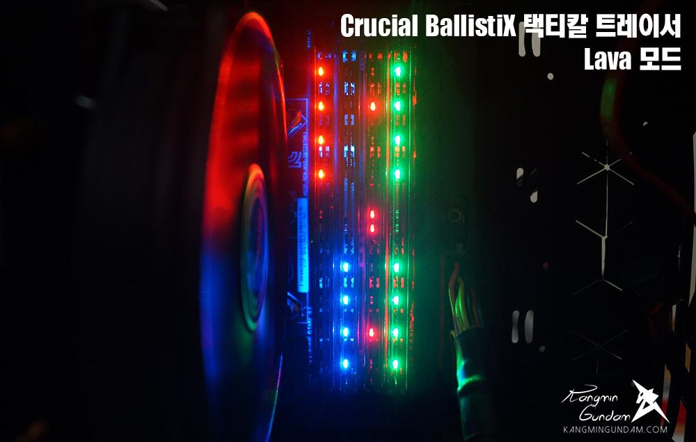 크루셜 발리스틱 택티칼 트레이서 메모리 램 마이크론 Crucial BallistiX Tactical Tracer DDR3 8G PC3 14900 CL9 77.jpg