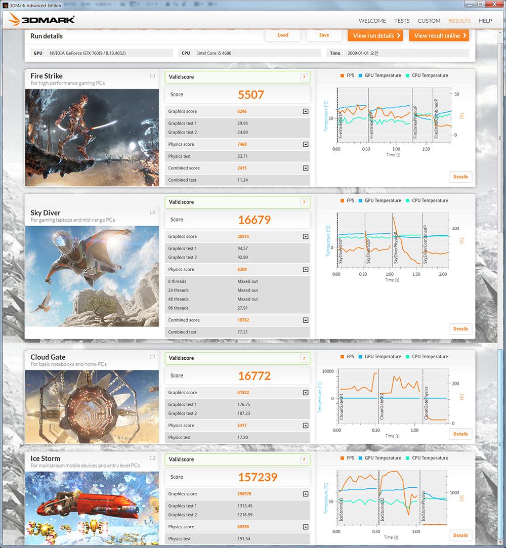 크루셜 발리스틱 택티칼 트레이서 메모리 램 마이크론 Crucial BallistiX Tactical Tracer DDR3 8G PC3 14900 CL9 96.jpg