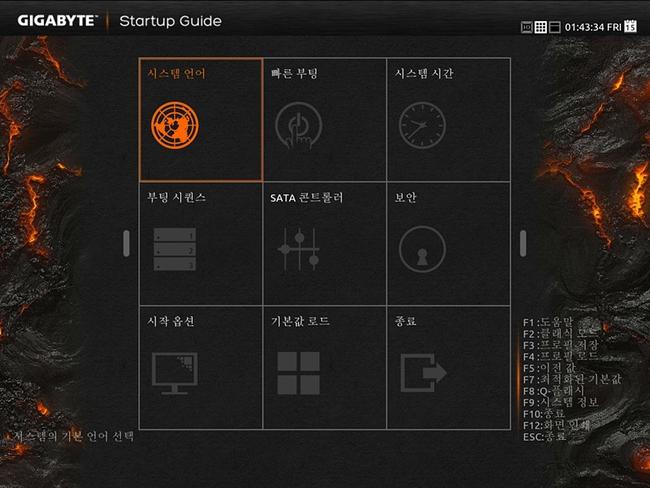 2.한국어.jpg