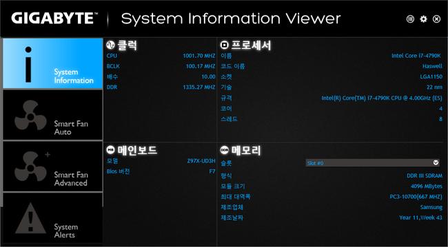 6.시스템인포1.jpg
