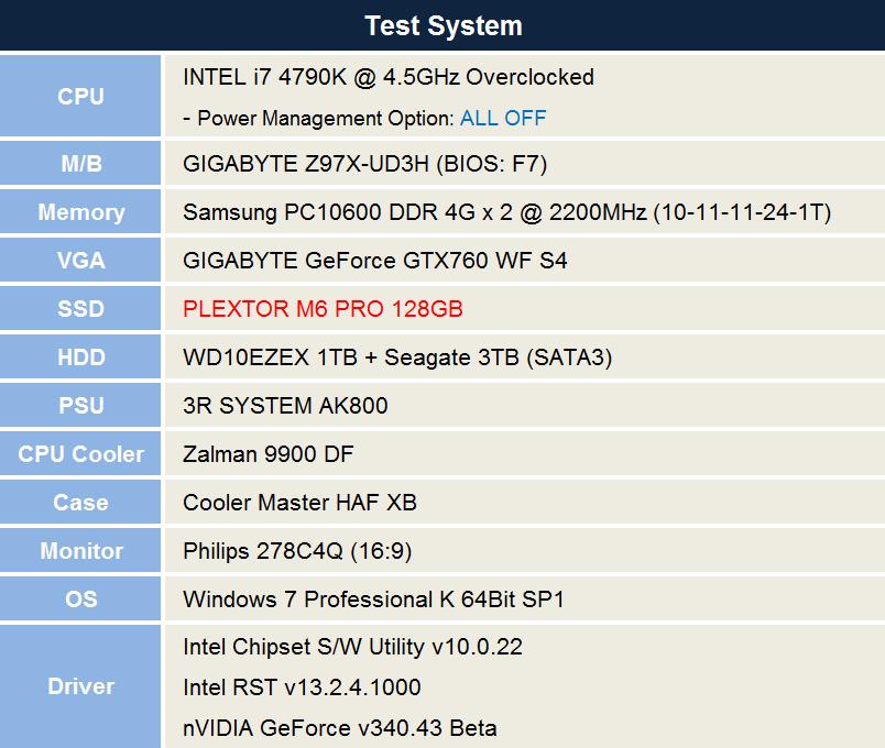 1.시스템 인포.jpg