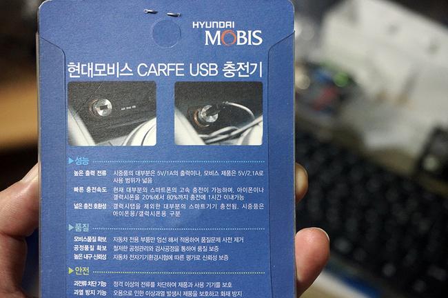 모비스-4.jpg