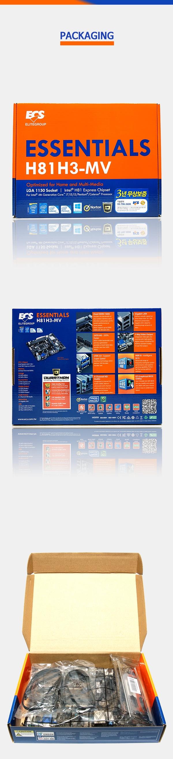 ECS H81H3 MV��Ű¡.jpg