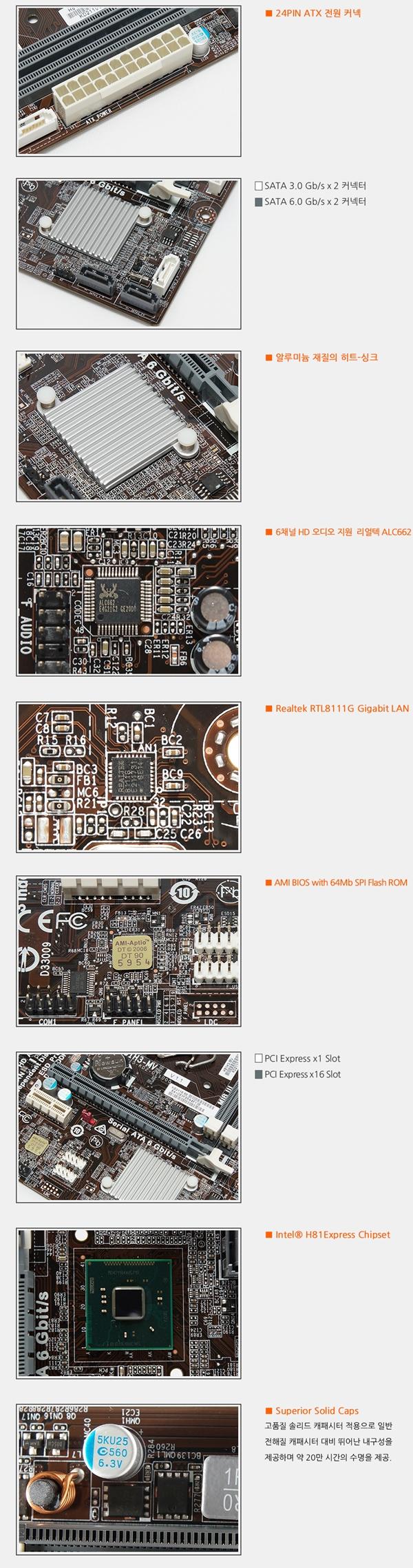 ECS H81H3 MV����1.jpg