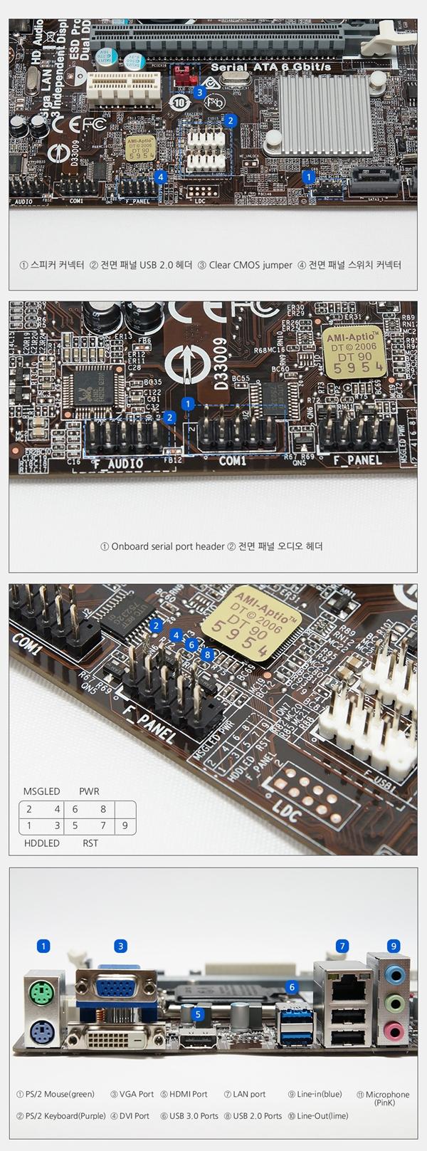 ECS H81H3 MV����2.jpg