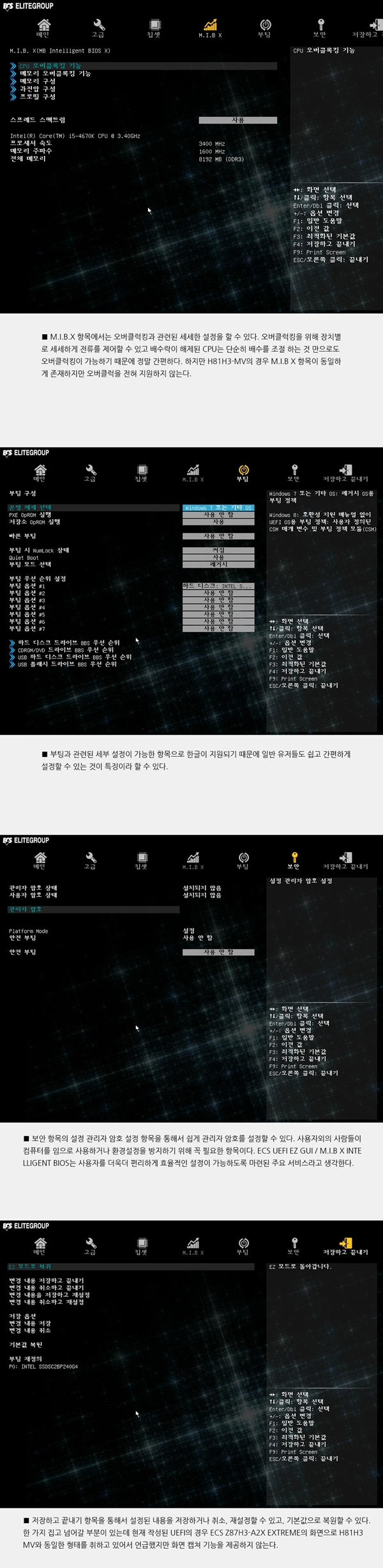 ECS H81H3 MV���̿���.jpg