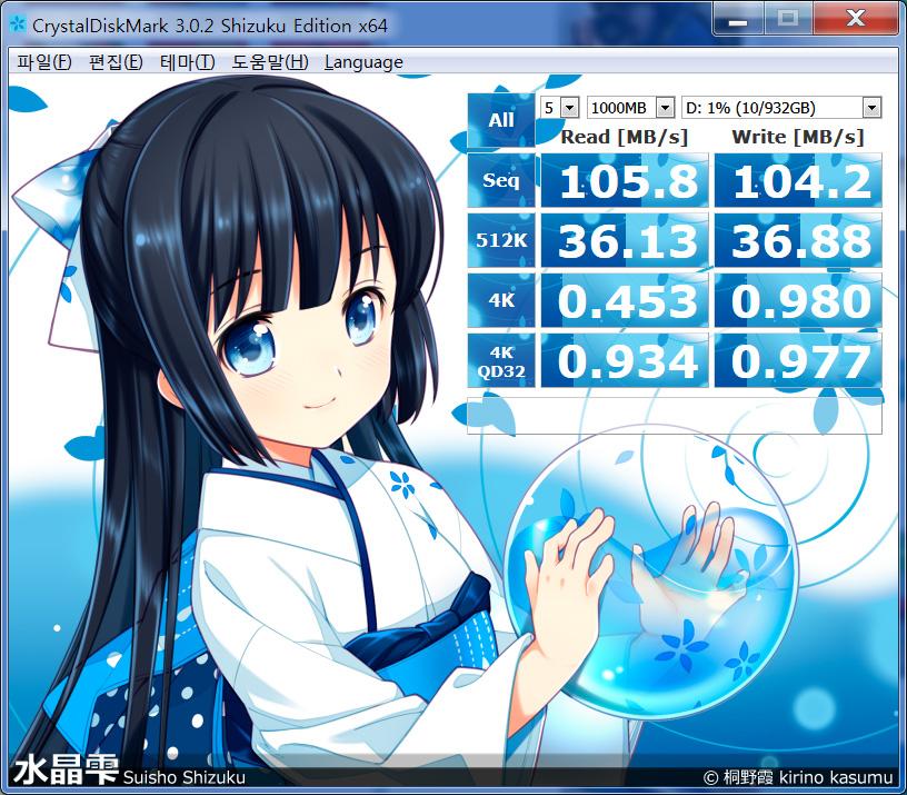 노트북용 하드디스크 히타치 Hitachi 1TB Travelstar 5K1000 HTS541010A9E680 HDD 사용 후기 20.jpg