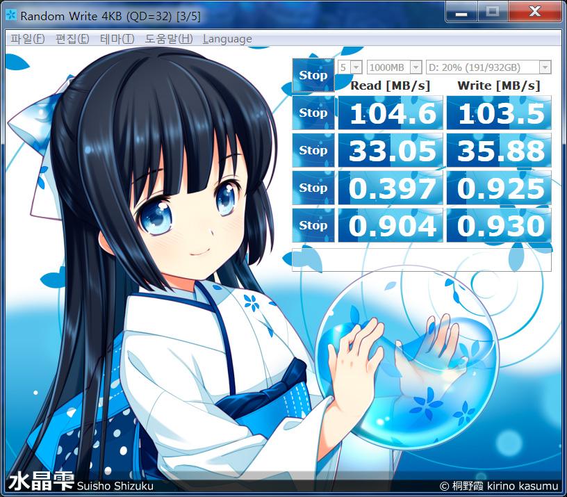 노트북용 하드디스크 히타치 Hitachi 1TB Travelstar 5K1000 HTS541010A9E680 HDD 사용 후기 21.jpg