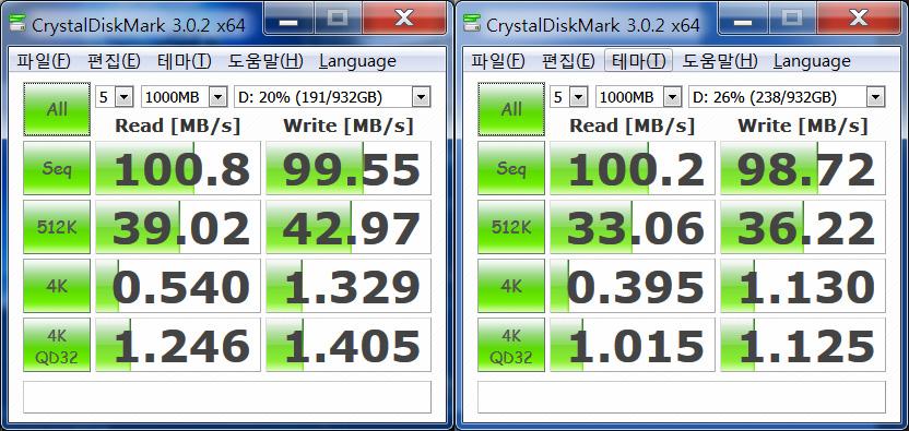 노트북용 하드디스크 히타치 Hitachi 1TB Travelstar 5K1000 HTS541010A9E680 HDD 사용 후기 22.jpg