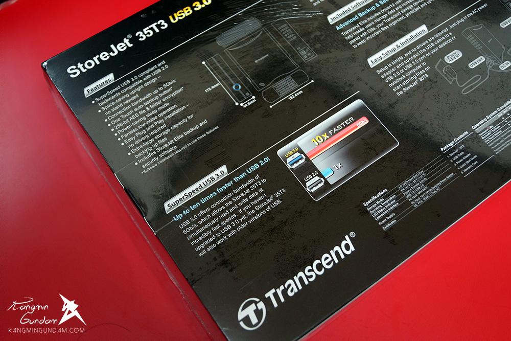트랜센드 3TB 외장하드 StoreJet 35T3 USB 3.0 Transcend 사용 후기 07.jpg