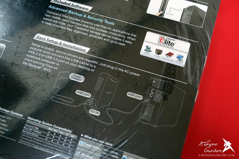 트랜센드 3TB 외장하드 StoreJet 35T3 USB 3.0 Transcend 사용 후기 08.jpg