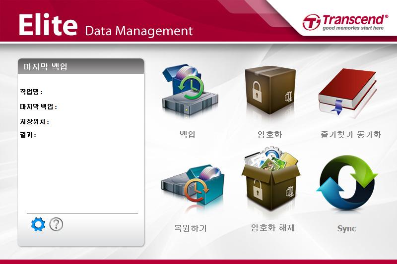 트랜센드 3TB 외장하드 StoreJet 35T3 USB 3.0 Transcend 사용 후기 32.jpg
