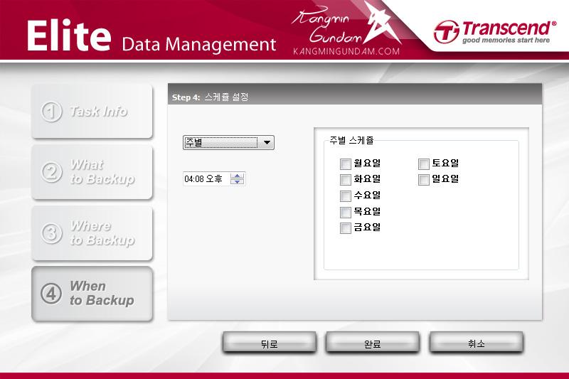 트랜센드 3TB 외장하드 StoreJet 35T3 USB 3.0 Transcend 사용 후기 34.jpg