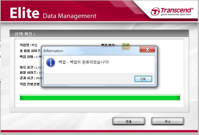 트랜센드 3TB 외장하드 StoreJet 35T3 USB 3.0 Transcend 사용 후기 36.jpg