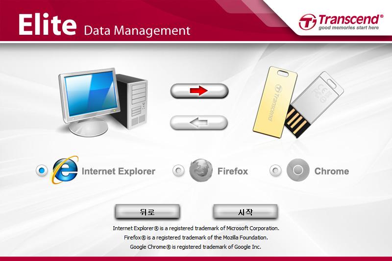 트랜센드 3TB 외장하드 StoreJet 35T3 USB 3.0 Transcend 사용 후기 40.jpg