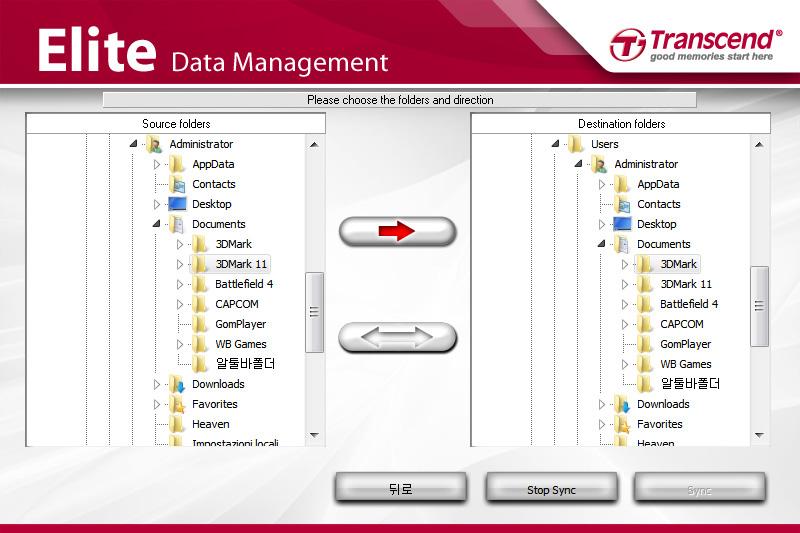 트랜센드 3TB 외장하드 StoreJet 35T3 USB 3.0 Transcend 사용 후기 41.jpg