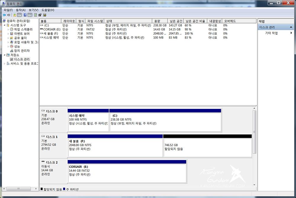 트랜센드 3TB 외장하드 StoreJet 35T3 USB 3.0 Transcend 사용 후기 42.jpg