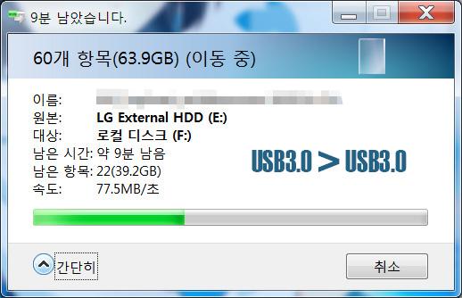 트랜센드 3TB 외장하드 StoreJet 35T3 USB 3.0 Transcend 사용 후기 81.jpg
