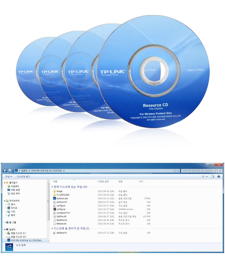 WDN3200_10.jpg