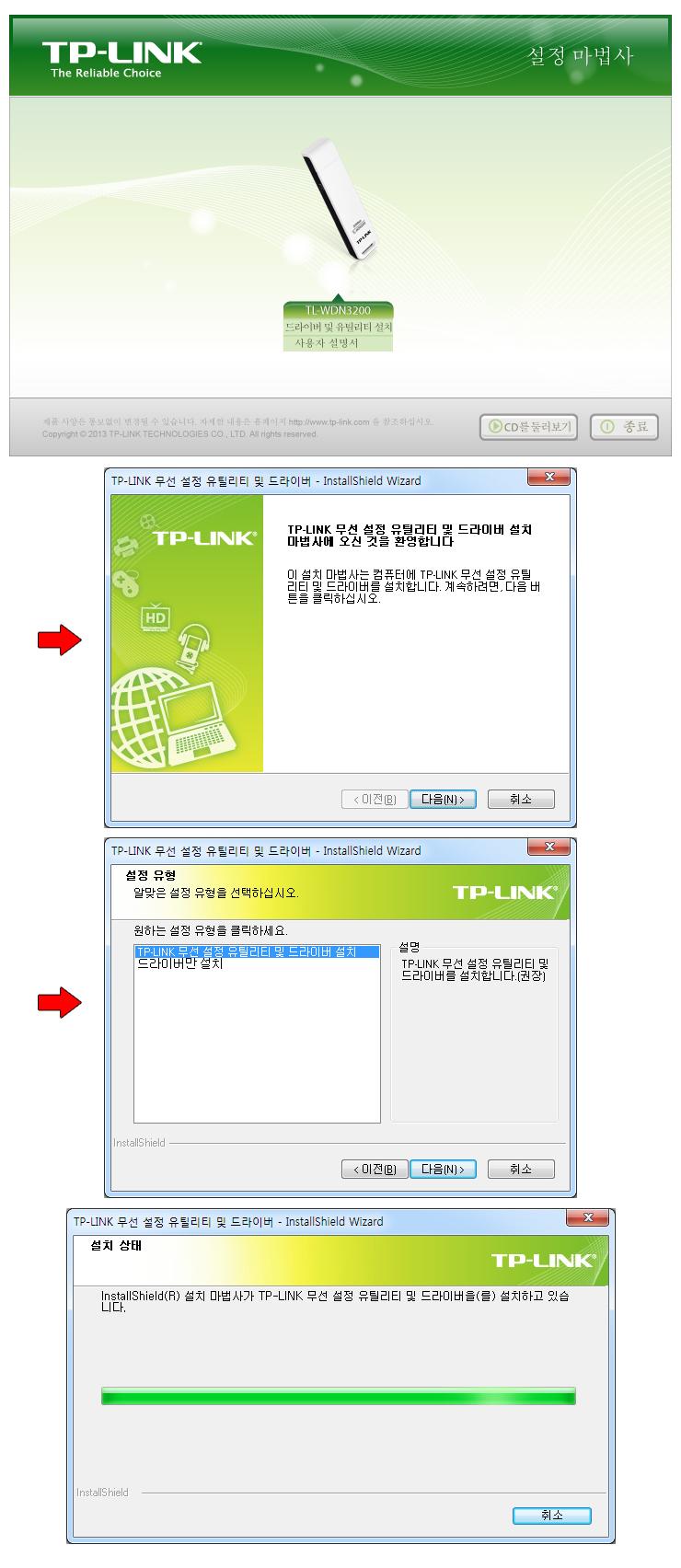 WDN3200_11.jpg