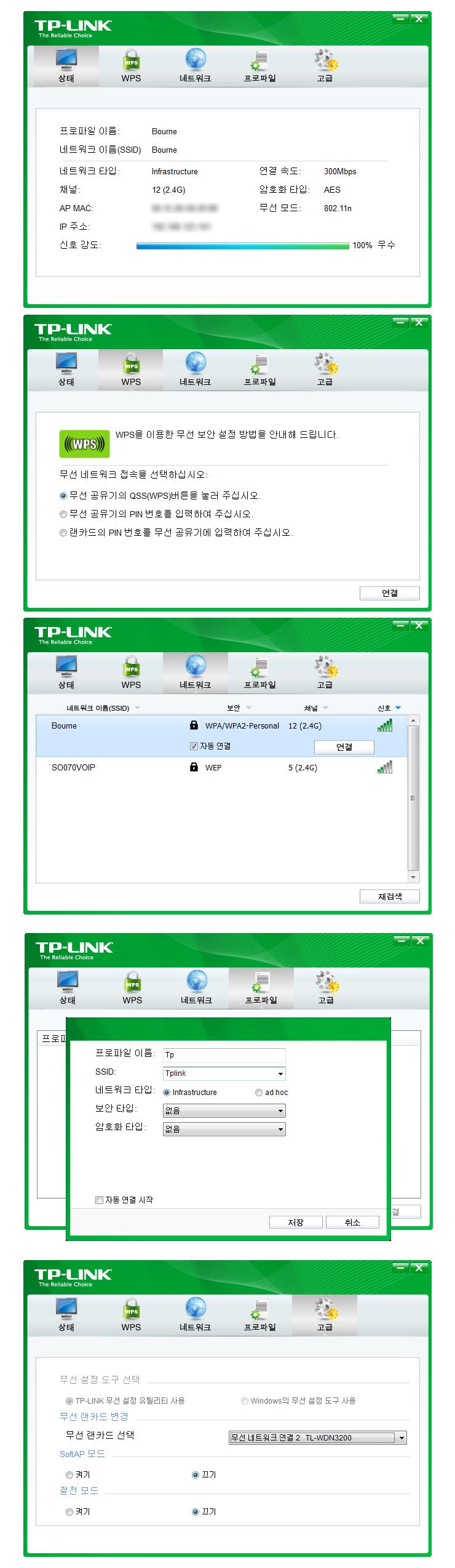 WDN3200_13.jpg