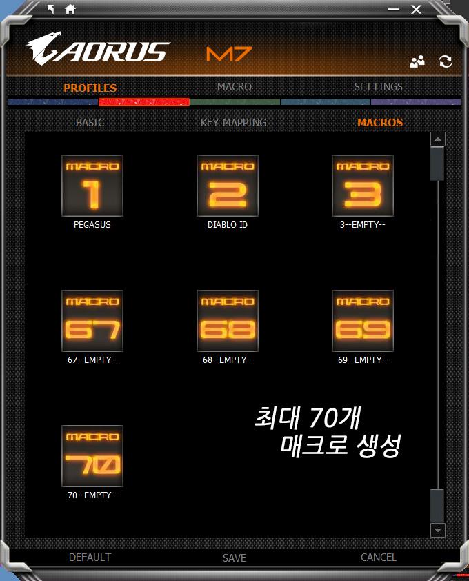 게이밍마우스 어로스 썬더 M7 AORUS Thunder M7 MMORPG 마우스 추천 66.jpg