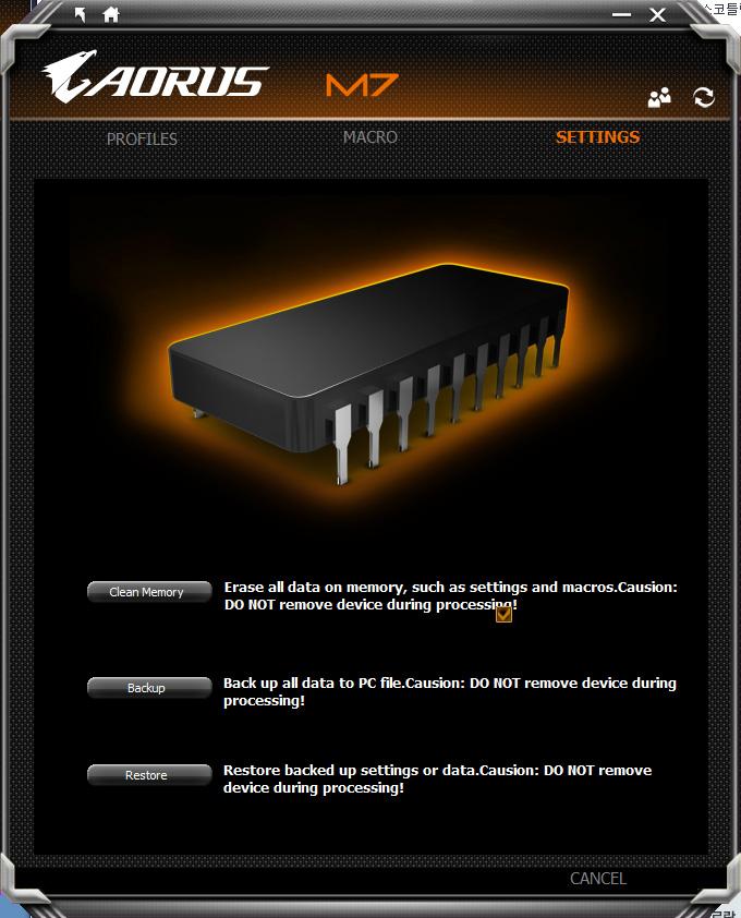 게이밍마우스 어로스 썬더 M7 AORUS Thunder M7 MMORPG 마우스 추천 81.jpg