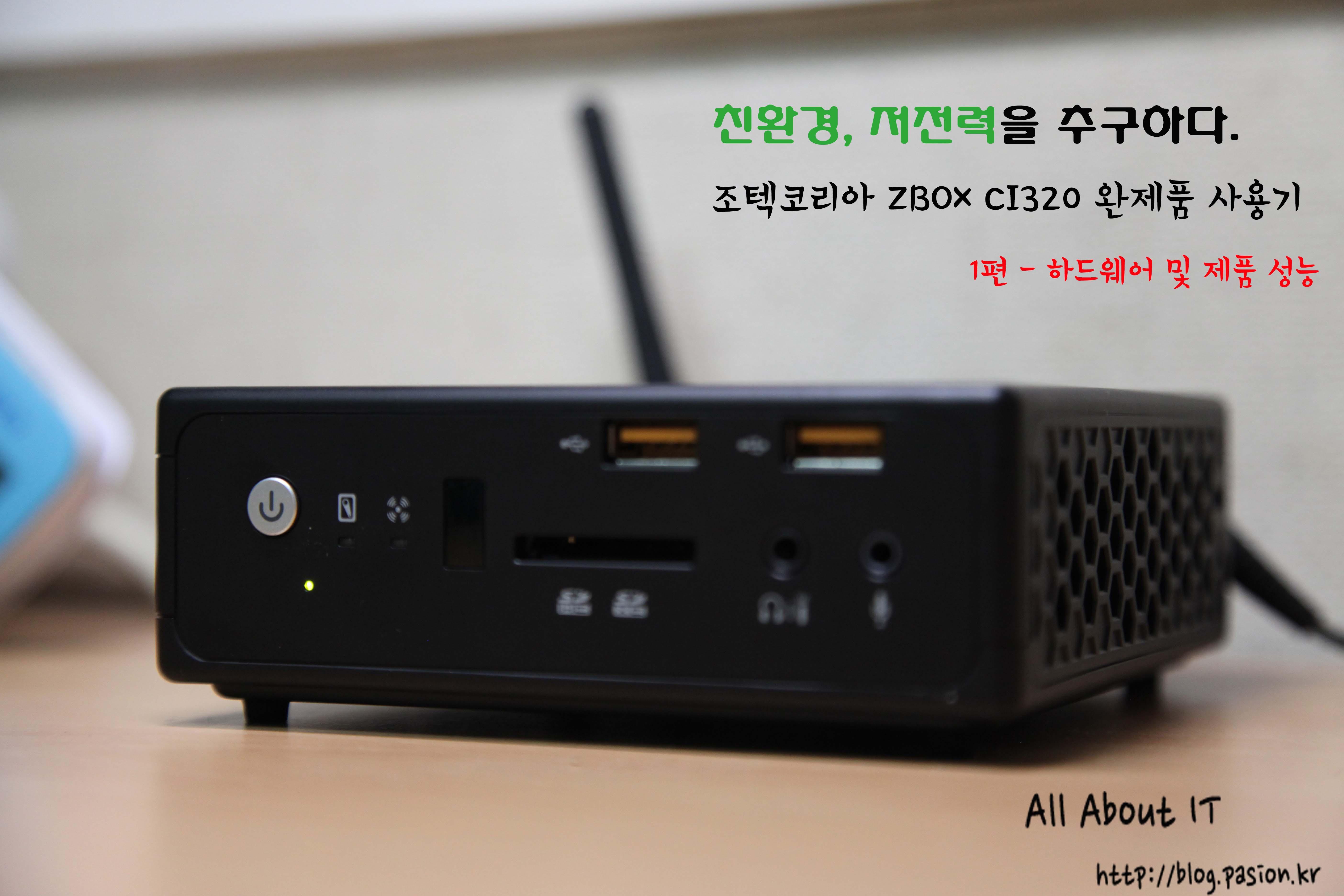 CI320-1편-메인페이지.jpg