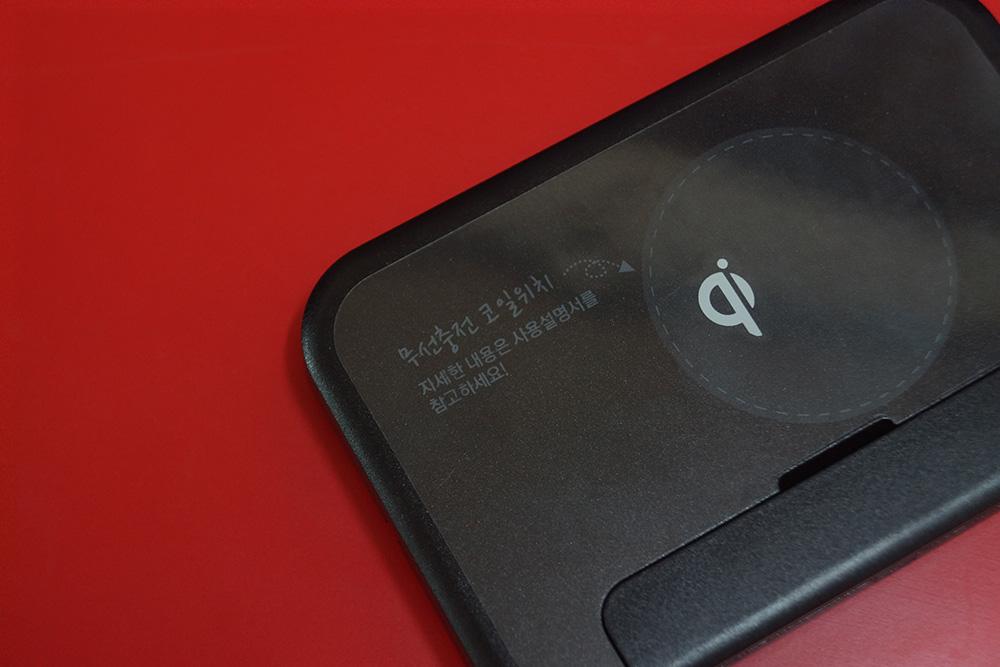 프리디 하이브리드 스마트폰 무선충전기 갤럭시노트3 07.jpg