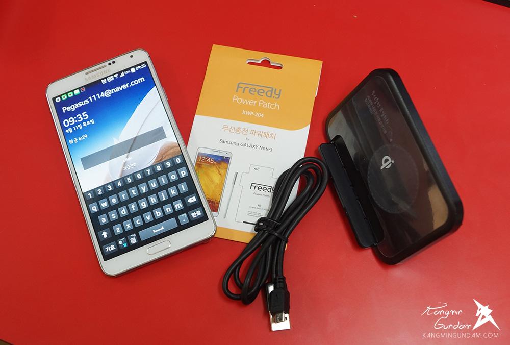 프리디 하이브리드 스마트폰 무선충전기 갤럭시노트3 41.jpg
