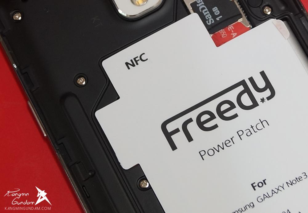 프리디 하이브리드 스마트폰 무선충전기 갤럭시노트3 45.jpg
