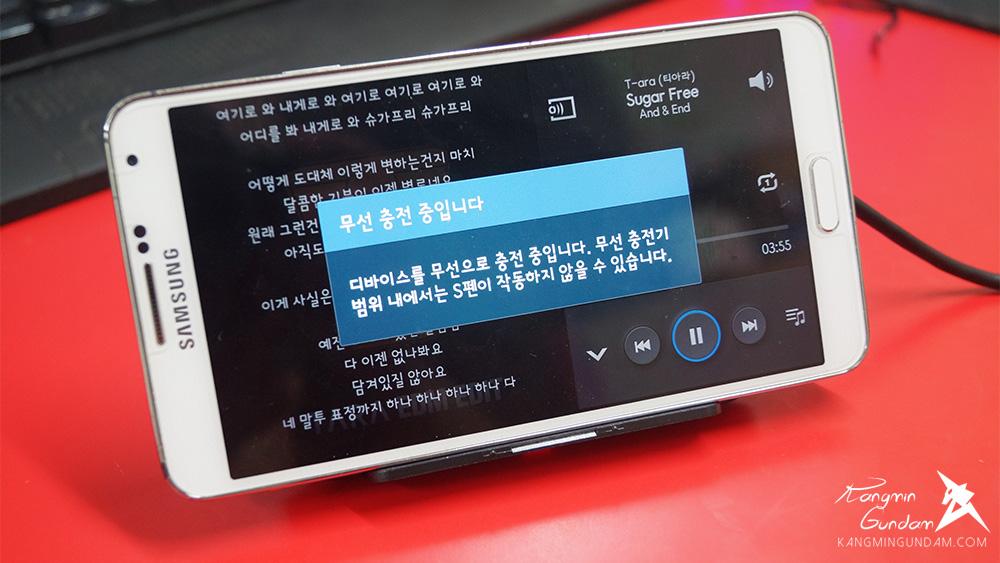 프리디 하이브리드 스마트폰 무선충전기 갤럭시노트3 57.jpg