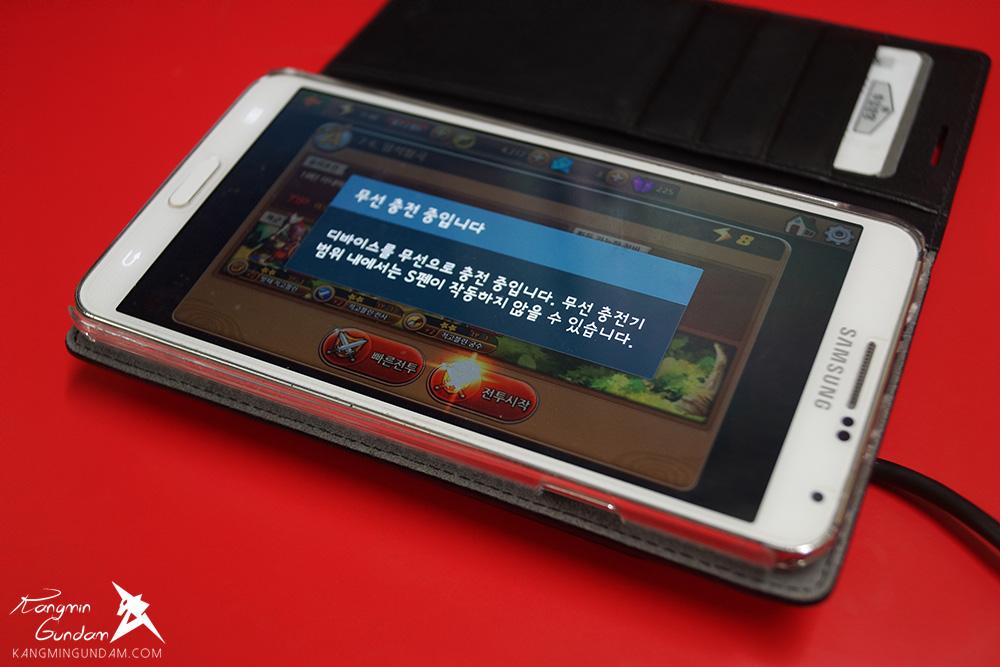 프리디 하이브리드 스마트폰 무선충전기 갤럭시노트3 68.jpg