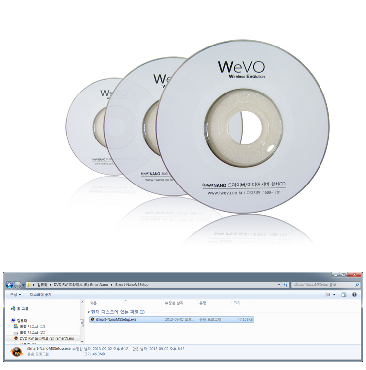 wevo_09.jpg
