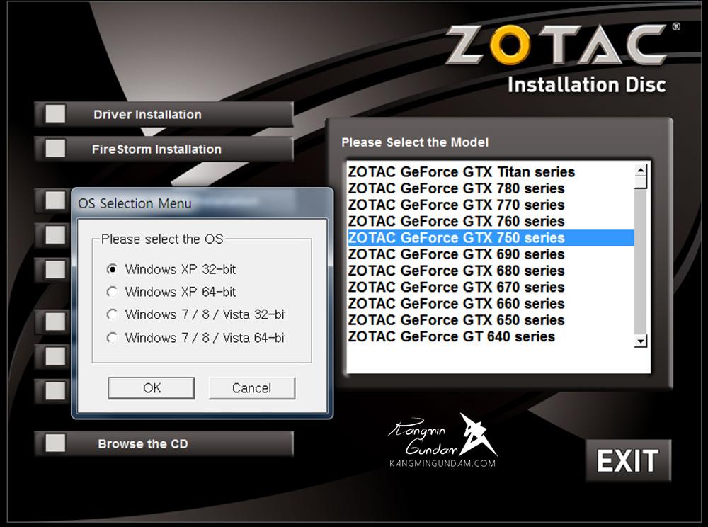 중급 그래픽카드 조텍 GTX750 Ti D5 1GB ZOTAC 벤치마크 사용 후기 112.jpg