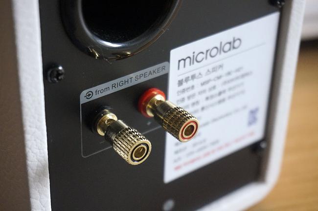 마이크로랩-8.jpg