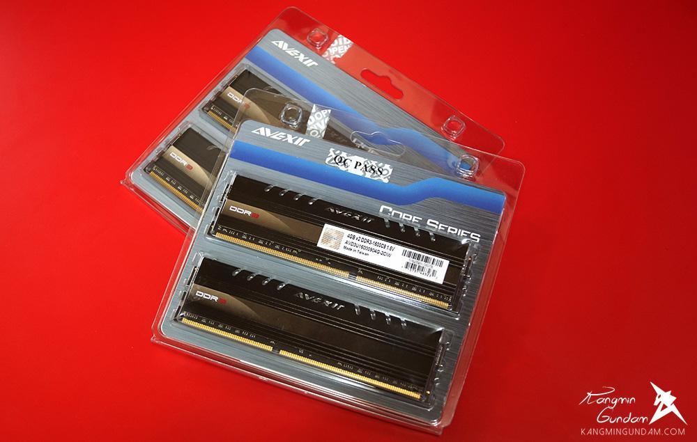 AVEXIR DDR3 8G PC3-12800 CL9 CORE Series 아벡시아 코어 시리즈 LED 튜닝 램 화이트 사용 후기 02.jpg