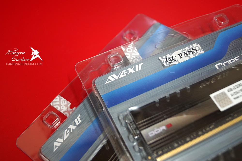 AVEXIR DDR3 8G PC3-12800 CL9 CORE Series 아벡시아 코어 시리즈 LED 튜닝 램 화이트 사용 후기 03.jpg