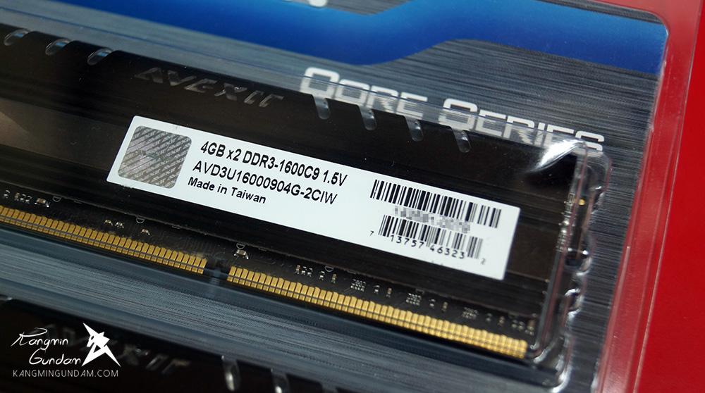 AVEXIR DDR3 8G PC3-12800 CL9 CORE Series 아벡시아 코어 시리즈 LED 튜닝 램 화이트 사용 후기 04.jpg