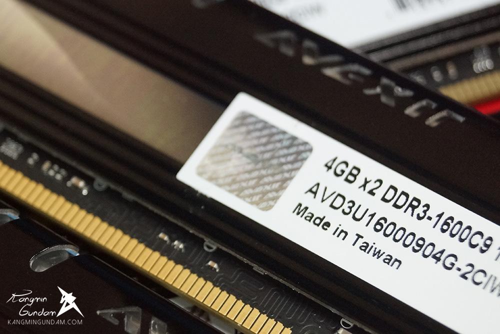 AVEXIR DDR3 8G PC3-12800 CL9 CORE Series 아벡시아 코어 시리즈 LED 튜닝 램 화이트 사용 후기 12.jpg