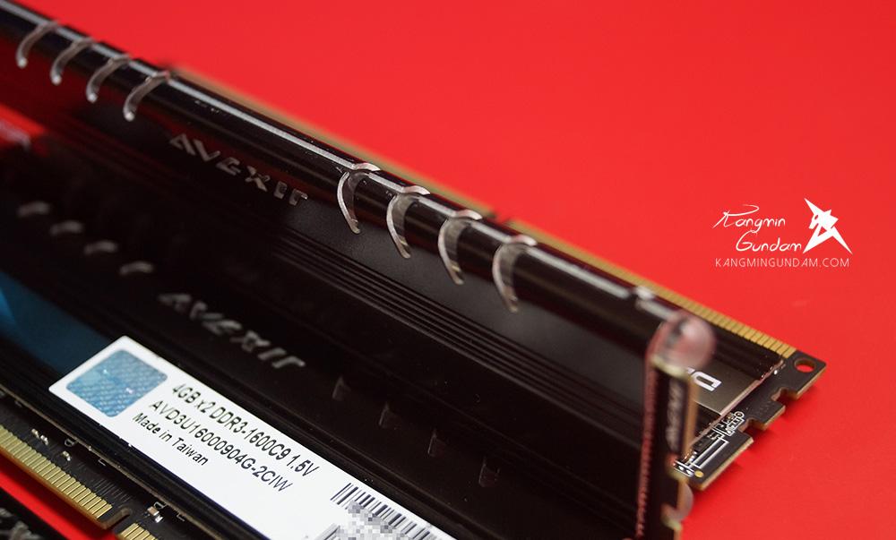 AVEXIR DDR3 8G PC3-12800 CL9 CORE Series 아벡시아 코어 시리즈 LED 튜닝 램 화이트 사용 후기 15.jpg