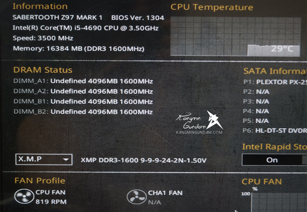 AVEXIR DDR3 8G PC3-12800 CL9 CORE Series 아벡시아 코어 시리즈 LED 튜닝 램 화이트 사용 후기 25.jpg