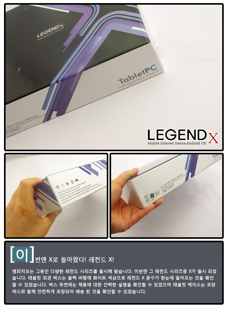 엠피지오 레전드 x 딴트공 리뷰2 사본.jpg