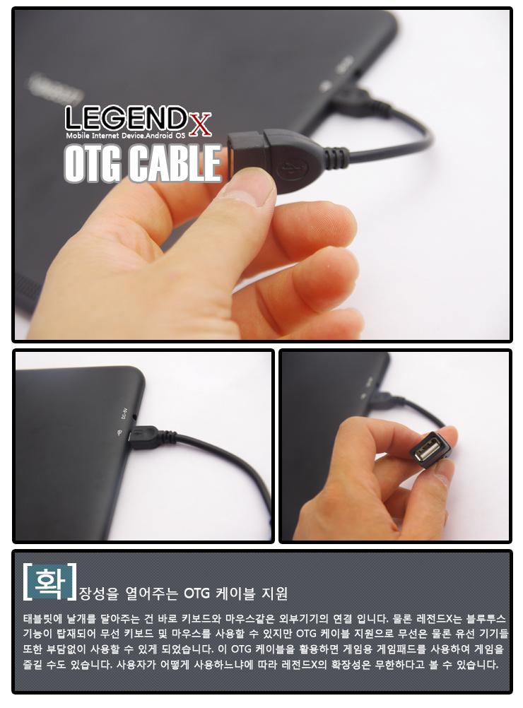 엠피지오 레전드 x 딴트공 리뷰6 사본.jpg